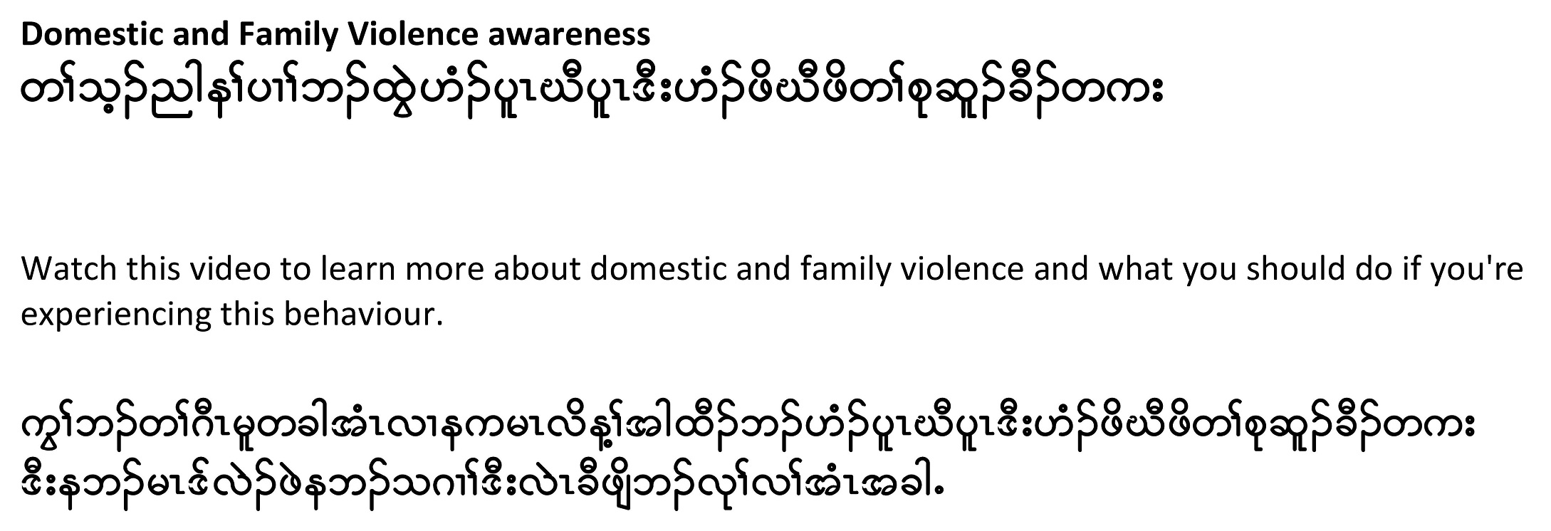 Family violence translation